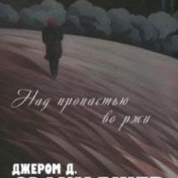 myppc.ru-1262089043_39263524