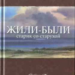 1003735-cover