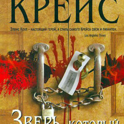 1000842-cover